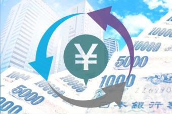 お金循環イメージ