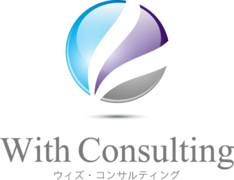 With Consulting